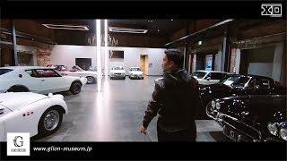glion-museum-เที่ยวเพลินเหมือนไปเดินเอง-กับพิพิธพันธ์รถที่ไม่ควรพลาดในโอซาก้า