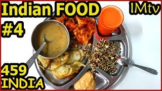 ИНДИЙСКАЯ ЕДА часть 4  Лучшая Индийская Кухня в Путтапарти