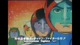 Gatchaman Fighter [JAP Intro & Outro]