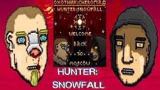 Hotline Miami - Custom Levels - Hunter: Snowfall (No Deaths) [RUS]