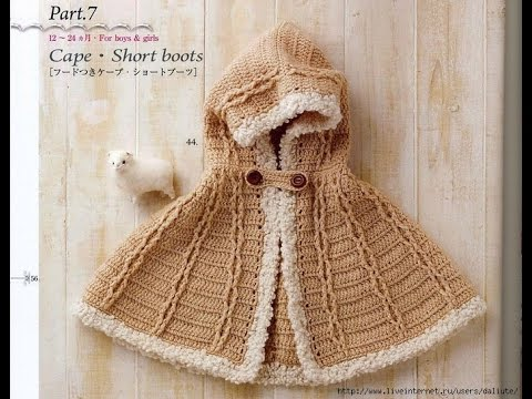 Crochet Patterns| for free |poncho patterns for kids| 1117 - YouTube