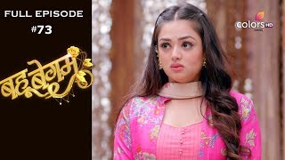 Bahu Begum - 22nd October 2019 - बहू बेगम - Full Episode