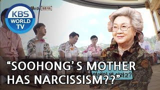 Soohong's mother has narcissism? [Happy Together/2018.09.06]