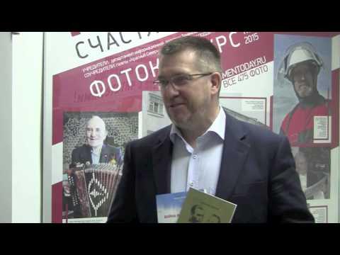 Юрий Баранчук председатель федерации велоспорта