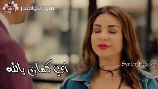 حالات واتس اب بحبك بجنون عاصي حلاني