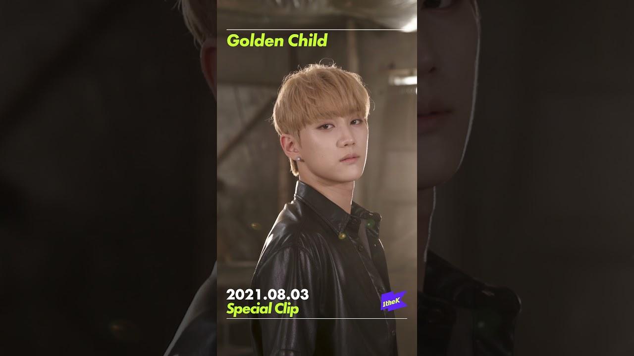 [1theK Preview] 골든차일드(Golden Child) _ 스페셜클립(Special Clip) #shorts