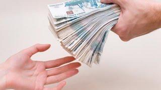 Заговор на кредит: чтобы одобрили и дали