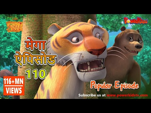 Jungle Book hindi cartoon for kids Kitty Kat Khan