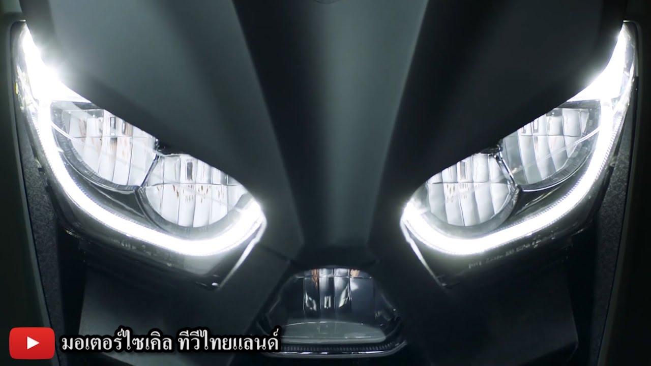 X-Max 300 แรงจริง รถขาดหนัก Forza 350 แรงจริงไหม X-Max 400 มาจริงเปล่า เปิด 210,000 - 220,000 ว่าไง
