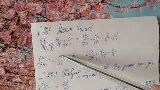288, 289, 290 математика 6 класс. Сократите, Найдите наибольший общий делитель