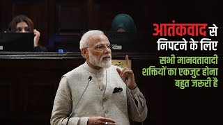 Terrorism is a major challenge that the entire world faces today PM Modi