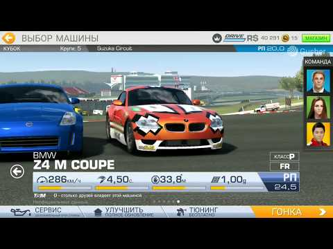 Real racing 3 (second try)