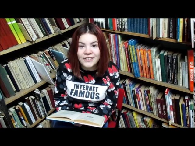 Изображение предпросмотра прочтения – МарияШестакова читает произведение «Железная дорога» Н.А.Некрасова