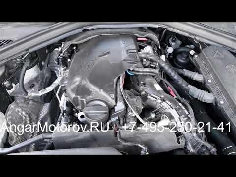 Купить Двигатель BMW 220 d 2.0 B47D20A Двигатель БМВ 2 ...