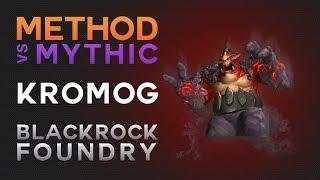 Method vs Kromog Mythic