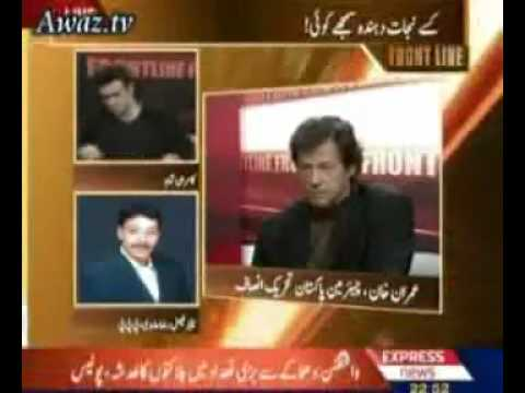 Imran Khan blasts Faisal Raza Abidi.. Funny as well