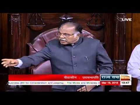 Discussion Regarding The Mines And Minerals (Development And Regulation) Amendment Bill, 2015