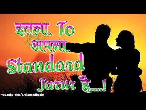 Sun Pagli   Romantic   Sad   Love   Emotional Status   Hindi Status   Best WhatsApp Status  