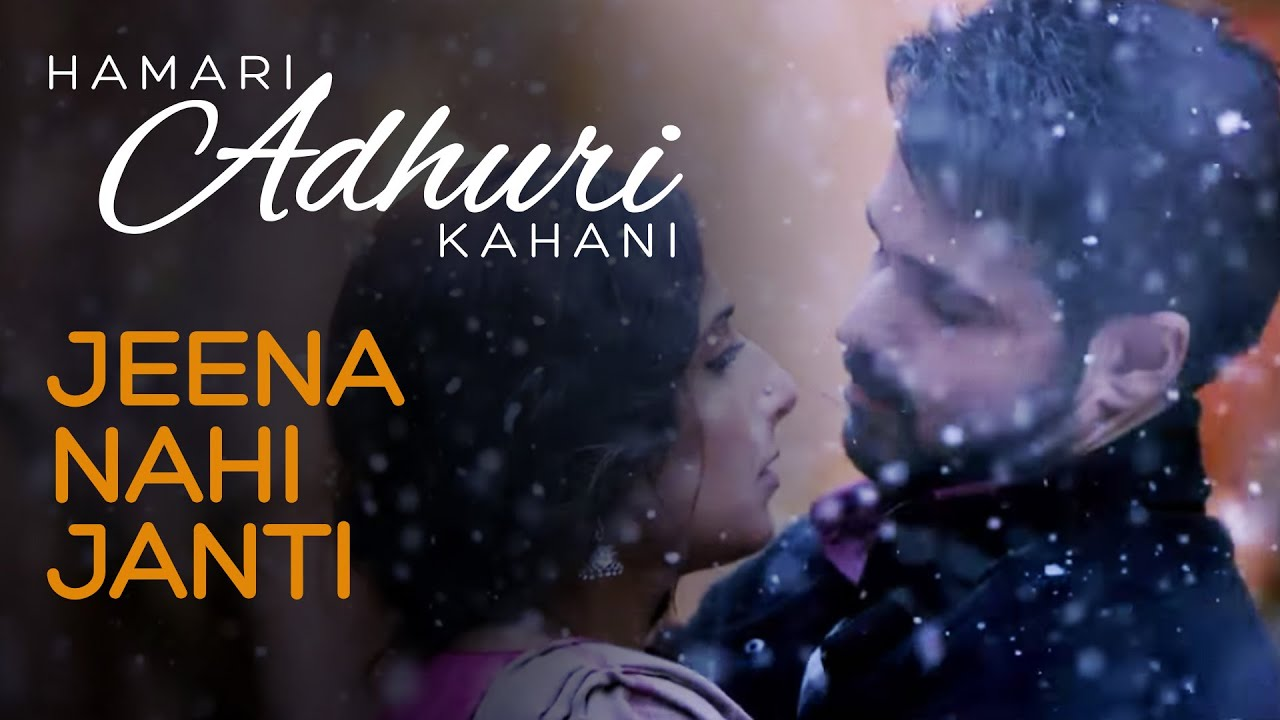 Jeena Nahi Janti | Hamari Adhuri Kahani | Dialogue Promo #2