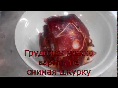 Апетитная и нежная грудинка в луковой шелухе
