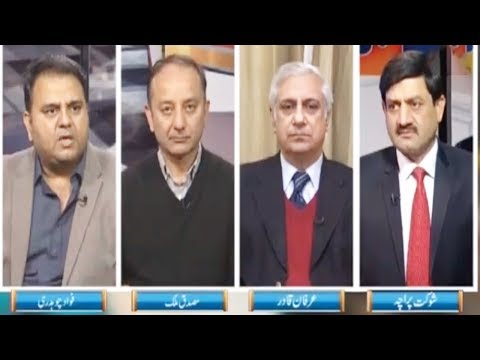 Ru Baroo - 16 December 2017 - Aaj News