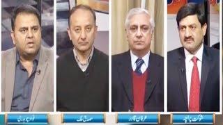 Ru Baroo - 16 December 2017   Aaj News