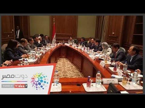 وفد كورى يشيد بالاقتصاد المصرى: نعمل على زيادة الاستثمارات  - نشر قبل 22 ساعة