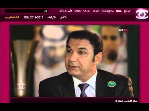 Entrevista Qatar 2009