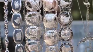 إقبال العراقيين على شراء قطع الفضة المستوردة بدلا عن المحلية
