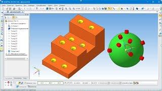 САПР Компас-3D. Копирование объектов, массив по точкам