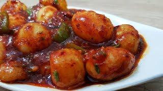 Schezwan Aloo Recipe l Iftar recipes l Ramadan Recipes l Cooking with Benazir