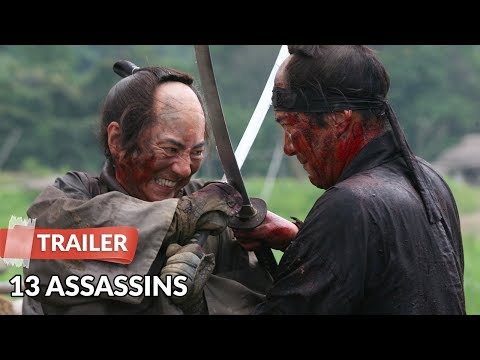 13 Assassins 2010 Trailer HD | Takashi Miike | Kôji Yakusho