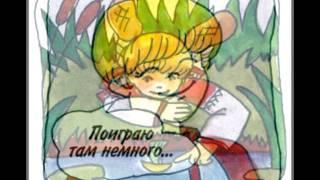 "Видео-комикс ""А у нас в Рязани..."""