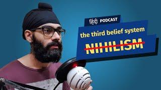 universal belief system | हिंदी