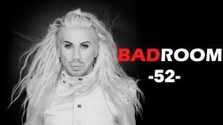 BAD ROOM №52 [ПАСТУХ] (18+)