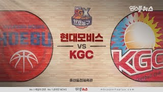 【HIGHLIGHTS】 Phoebus vs KGC | 20181124 | 2018-19 KBL