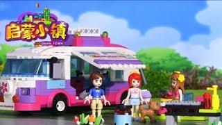 超萌的Lego动画:意外出现的小伙伴