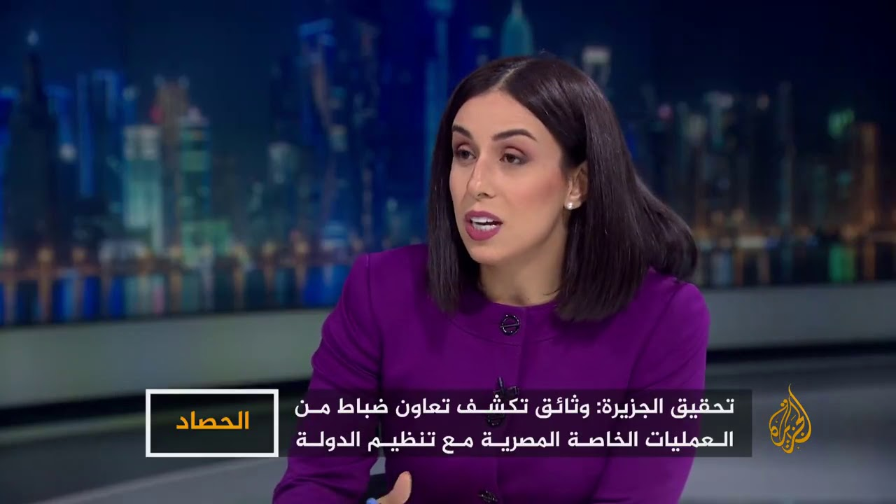 الحسناء سلام هنداوي كواليس فيلم سيناء حروب التيه كيف تم اختراق الحظر المفروض على سيناء Youtube