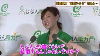 フリーアナウンサーの高橋真麻さんが9日、日本エコシステム『じぶん電力...