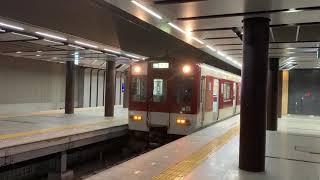 近鉄5800系発車 神戸三宮にて