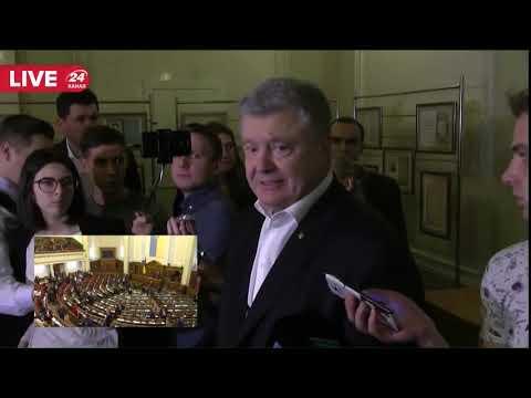 Порошенко прокоментував відставку уряду Гончарука