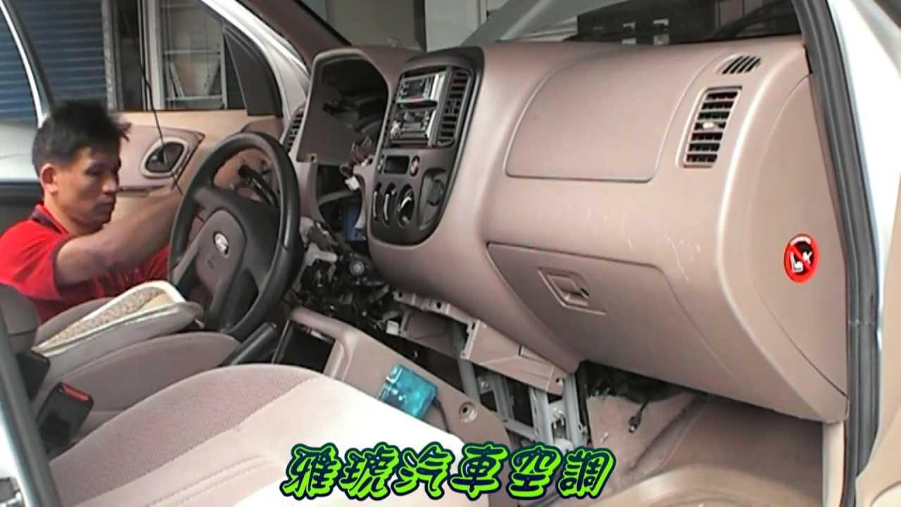 Evaporator Core Replacement Ford Escape  E  B E  Bc E  A E B  E A D E  A E B  E C  E  A E   E  D E  Ac E  Bc E  Bf E  Bc E Ba A E F B Youtu