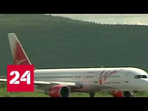 Отпуск в аэропорту: ВИМ-Авиа оставила без отдыха сотни людей