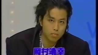 岡村靖幸 TV出演曲紹介.