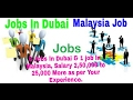 6 Jobs In Dubai 1 job In Malaysia Salary 2 50 000 to 25 000 More as per Your Experience