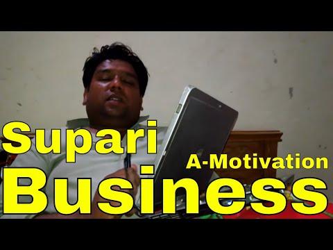 Supari business ( how to make )