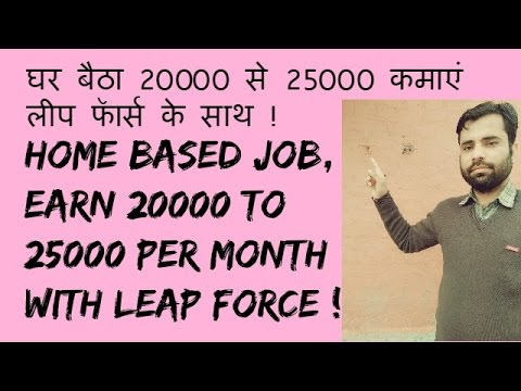 search engine evaluator jobs earn 30000 to 35000/month/hindi