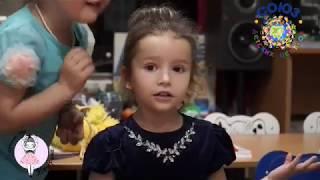 СОЮЗ ДЕТСКИХ ЦЕНТРОВ. Детский сад БАЛЕРИНА. Интервью с балериной Алисой. Как открыть детский сад