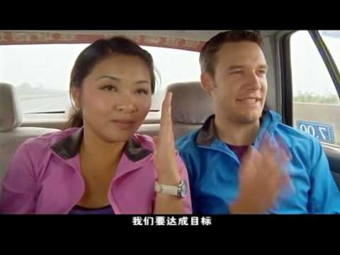 The Amazing Race - China Rush S2 Ep 12