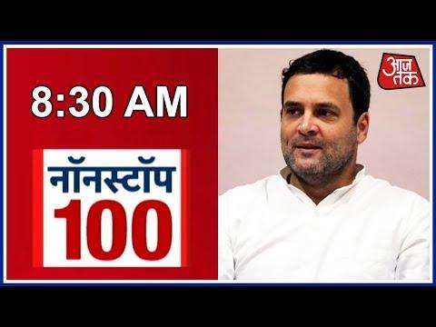 Nonstop 100 | Rahul Gandhi Begins His Two-Day Visit To Poll-bound Karnataka Today